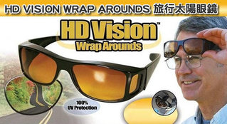 HD VISION WRAP AROUNDS 旅行太陽眼鏡