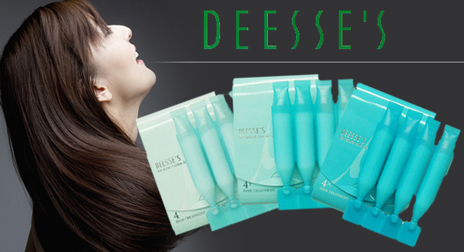 MILBON DEESSE'S 日本SALON級專業護理Treatment