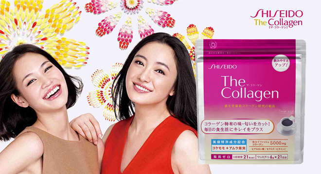 日本 Shiseido 資生堂 The Collagen 高美活膠原蛋白粉V 126g