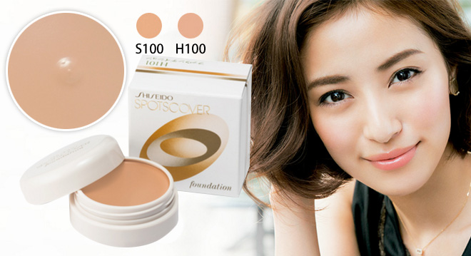 日本 SHISEIDO spotscover foundation 遮瑕粉底膏